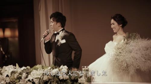 結婚式でのご様子