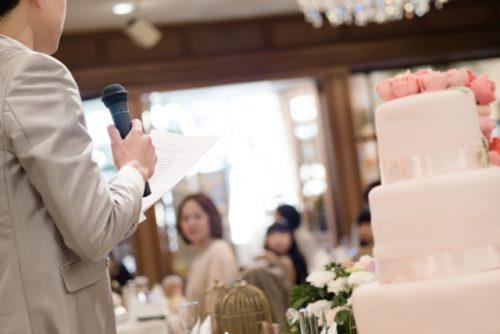 結婚式での挨拶風景