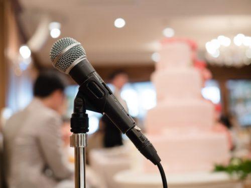 結婚式での挨拶に使用するマイク