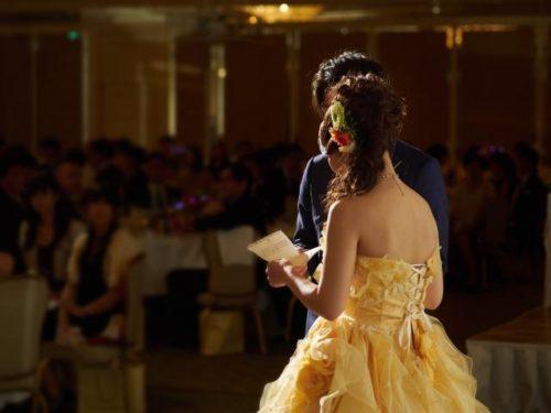 結婚式で花嫁の手紙を読みたくない新婦